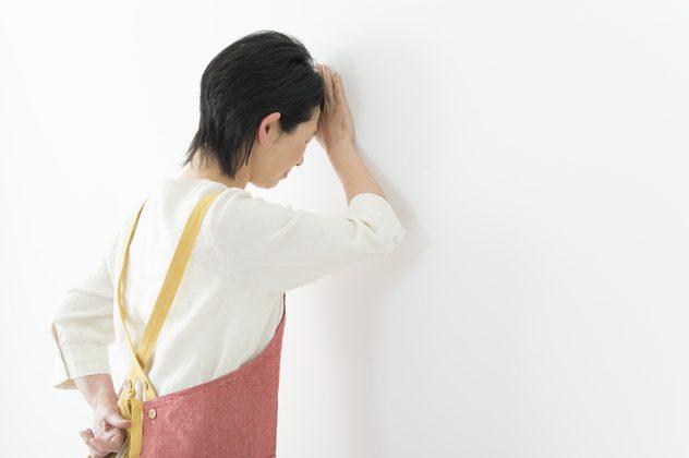 腰痛|上野・台東区竜泉グロさんの接骨院